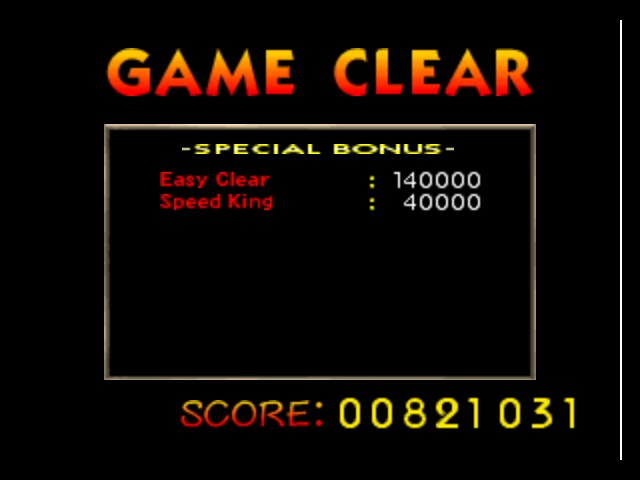 Super Smash Bros. - Ending  - Easy Clear. Score: 821031 - User Screenshot
