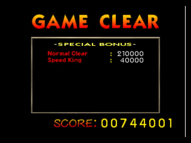 Super Smash Bros. - Ending  - Normal Clear. Score: 744001 - User Screenshot