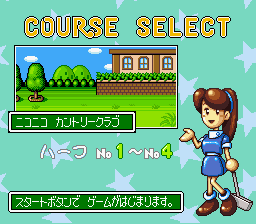BS Golf Daisuki! O.B. Club - Level Select  -  - User Screenshot