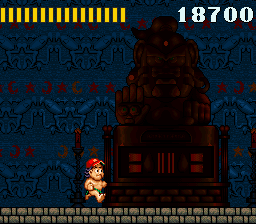 Super Adventure Island - Battle  - Beginning of boss battle - User Screenshot