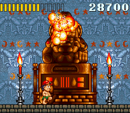 Super Adventure Island - Battle  - first boss beaten - User Screenshot