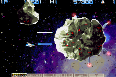 Gradius Galaxies - Destroy the core-- oh crap! - User Screenshot