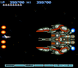Gradius III - Battle  - Spaceship Gauntlet Battle #4 - User Screenshot