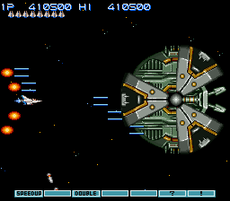 Gradius III - Battle  - Spaceship Gauntlet Battle #5 - User Screenshot