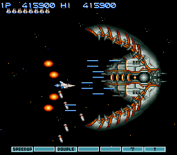 Gradius III - Battle  - Spaceship Gauntlet Battle #6 - User Screenshot