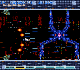 Gradius III - Battle  - Robo Bug Battle - User Screenshot