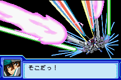 Kidou Senshi Gundam Seed - Tomo to Kimi to Koko de. - Sweet Power ! - User Screenshot