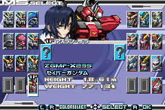 Kidou Senshi Gundam Seed Destiny - COOL - User Screenshot