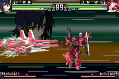 Kidou Senshi Gundam Seed Destiny - SUCKER - User Screenshot