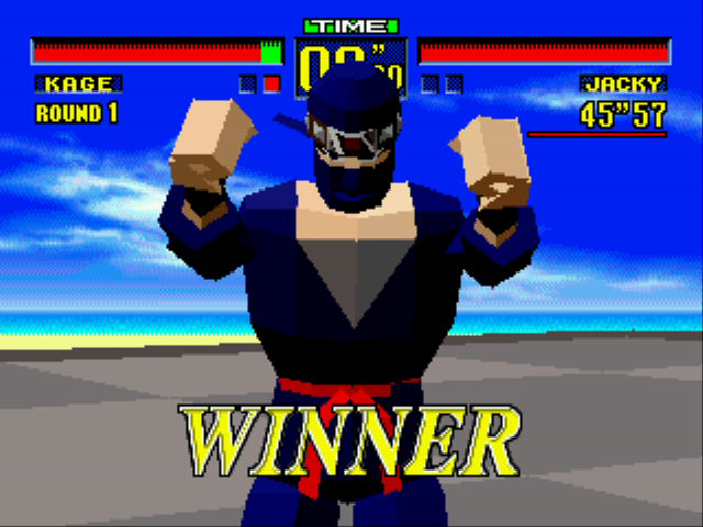 Virtua Fighter - Kage Wins - User Screenshot