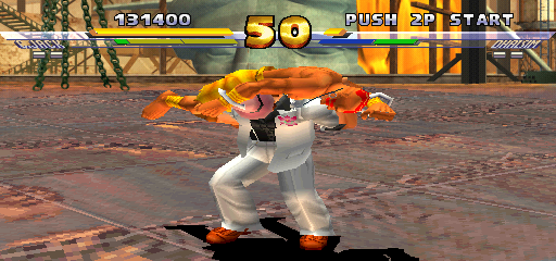 Street Fighter EX 2 Plus (USA 990611) - Battle  -  - User Screenshot