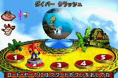 Crash Bandicoot Advance -  - User Screenshot