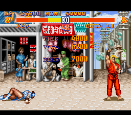 Street Fighter II - The World Warrior - Level  - Winner - User Screenshot