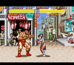 Street Fighter II - The World Warrior - Level  - Battle - User Screenshot