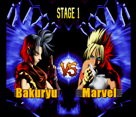Bakuryu -Misc :Vs. Screen - User Screenshot