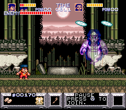Legend of The Mystical Ninja, The - Female Ghost in the woods - User Screenshot