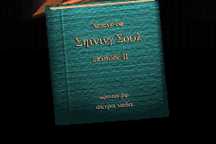 Shining Soul II - .... - User Screenshot