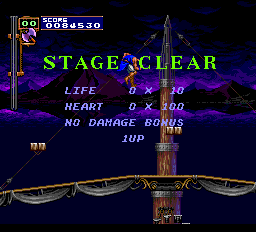 Castlevania - Rondo of Blood (english translation) - Level 5 - 0 Life Also Stage Richter Clear. - User Screenshot