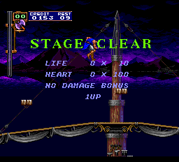 Castlevania - Rondo of Blood (english translation) - Level 5 - Stage Richter Clear,Also an 1UP. - User Screenshot