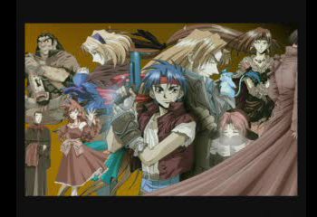 Wild Arms - Ending  - Ending Picture - User Screenshot