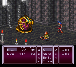 Breath of Fire II - Battle  - Boss: Demon Trout - User Screenshot