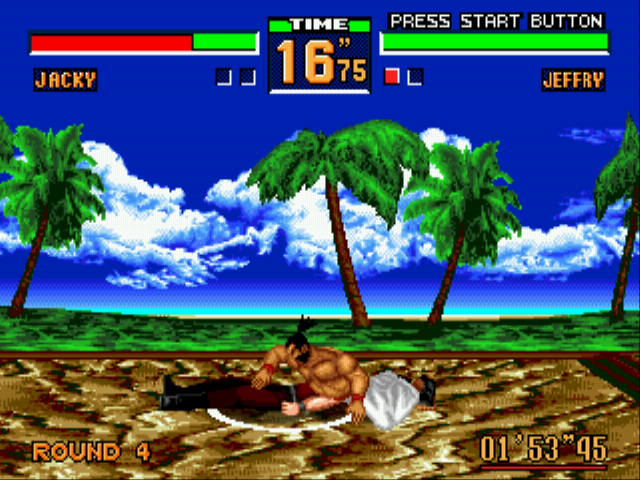 Virtua Fighter 2 - Battle  - I swear this looked like a fight in context.. - User Screenshot