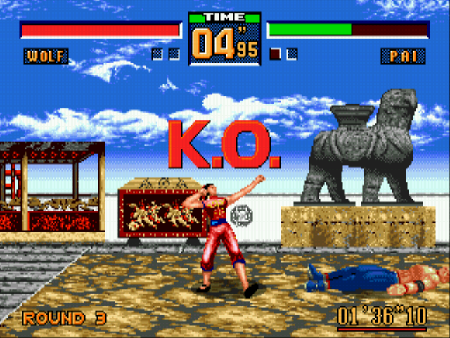Virtua Fighter 2 - Battle  - A big, gruff man beaten by a little girl... - User Screenshot