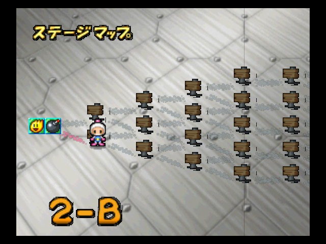 Bomberman 64 (arcade edition) - Misc Progress screen -  - User Screenshot