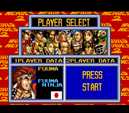 World Heroes 2 - Character Select  - Fuuma - User Screenshot