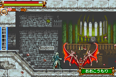 Castlevania HOD - Revenge of the Findesiecle - Boss 1 - User Screenshot