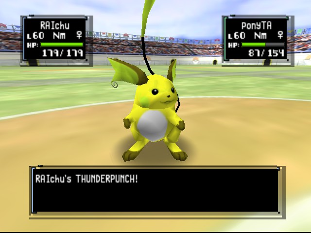 Pokemon Stadium 2 - shiny - User Screenshot