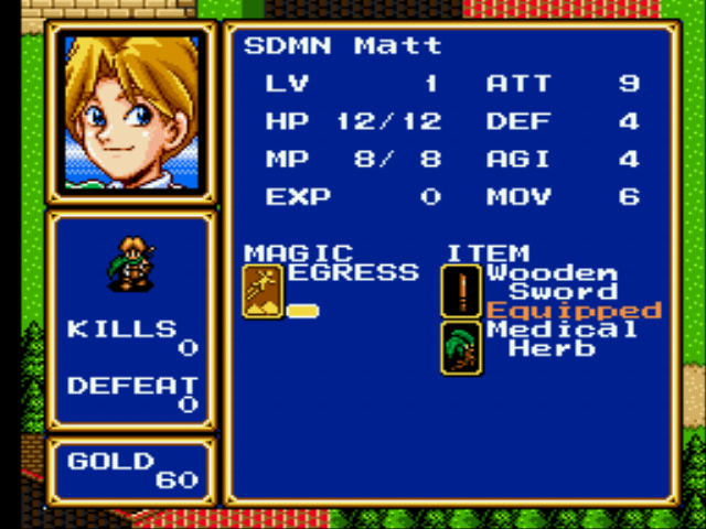 Shining Force II - Character Profile beggining stats - Bowie in the beginning - User Screenshot