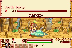 Summon Night 3 (alpha english translation) - Misc battle - Death Manty? it looks like a slime - User Screenshot