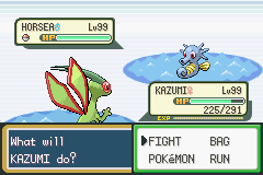 Pokemon Fire Red Omega - Battle  - wow - User Screenshot