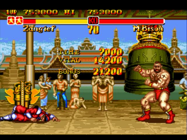 Super Street Fighter II - In the end, only the stronger survive. - User Screenshot