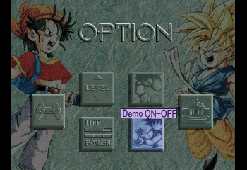 Dragon Ball GT: Final Bout - Menus Options -  - User Screenshot