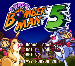 Super Bomberman 5 - Caravan Event Ban - Introduction  -  - User Screenshot