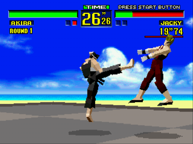 Virtua Fighter - now that