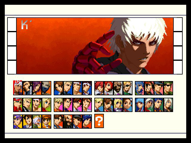 Bao -Character Select :The King of Fighters 2001 - S13 - User Screenshot