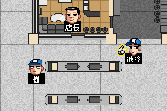 Initial D - Another Stage - Misc  -  - User Screenshot
