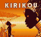 Kirikou - Introduction  -  introduction - User Screenshot