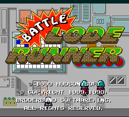 Battle Lode Runner - Introduction  -  introduction - User Screenshot