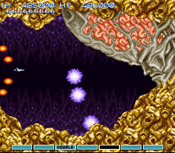 Gradius III - this is the final boss? XD - User Screenshot