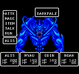 Phantasy Star - Battle  - DarkFalz=DarkForce - User Screenshot