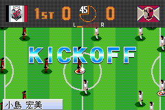 J-League Pro Soccer Club o Tsukurou! Advance - Level  -  - User Screenshot