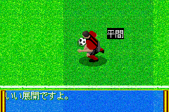 J-League Pro Soccer Club o Tsukurou! Advance - Cut-Scene  -  - User Screenshot