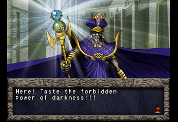 Yu-Gi-Oh! Forbidden Memories - Cut-Scene  -  - User Screenshot