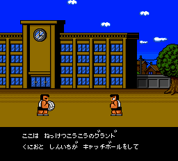 Nekketsu Koukou Dodgeball Bu - Soccer PC -  - User Screenshot