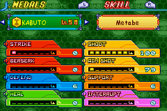 Medabots - Metabee Version - MAX SHOOT LV - User Screenshot