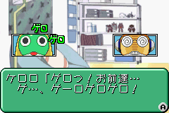 Keroro Gunsou Taiketsu! Keroro Cart de Arimasu!! - Cut-Scene  - Wish I could read this. - User Screenshot